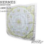 エルメス DIESETHORE 占星術 カレ90 シルクスカーフ ライトブルー 水色 太陽 大判 アパレル 小物 レディース 中古 HERMES