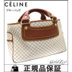 CELINE セリーヌ ブギーバッグ ハンドバッグ マカダム ベージュ ブラウン キャンバス レザー 中古 レディース 鞄