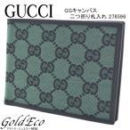 グッチ GGキャンバス 二つ折り札入れ 278596 グリーン メンズ レディース 財布 中古 GUCCI
