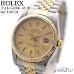 ロレックス デイトジャスト メンズ 腕時計 自動巻き Ref.16233 SS×K18YG コンビ オートマティック ゴールド文字盤 L番 中古 ROLEX