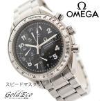 オメガ スピードマスターデイト メンズ 腕時計 オートマティック 3513.52 SS ブラック文字盤 クロノグラフ タキメータース モールセコンド 中古 OMEGA