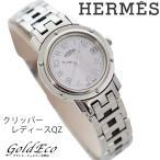HERMES【エルメス】
