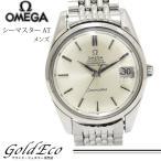 送料無料 OMEGA オメガ シーマスター デイト付 SS メンズ AT 腕時計 ブランド watch ウォッチ 自動巻き  中古