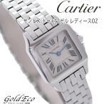 美品 カルティエ サントス ドゥモワゼル レディース 腕時計 クォーツ W25064Z5 ホワイト文字盤 シルバー SS 中古 Cartier