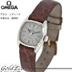 オメガ デビル 手巻き式 腕時計 レディース ブラウン シルバー ゴールド 中古 OMEGA