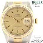 ロレックス デイトジャスト メンズ 腕時計 自動巻き ref.16233 シルバー イエローゴールド 中古 ROLEX