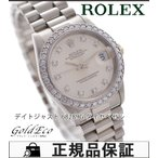 ROLEX ロレックス デイトジャスト アフターダイヤベゼル ボーイズ腕時計 Ref.68279G 10Pダイヤ  K18WG シルバー文字盤 自動巻き 中古