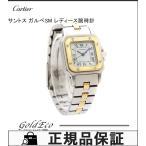 Cartier カルティエ サントス ガルべ SM 腕時計 W20057C4 オートマチック SS×K18YG コンビ レディース 中古
