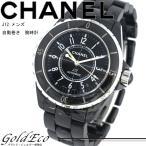 シャネル J12 メンズ 自動巻き 腕時計 メンズ H0685 ブラック セラミック 中古 CHANEL