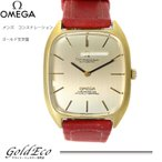 送料無料 オメガ コンステレーション メンズ AT SS GP ゴールド文字盤 社外レザーベルト クロノメータ 腕時計 中古