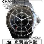 シャネル J12 GMT 42mm メンズ 腕時計 自動巻き H2012 AT オートマ ブラック セラミック ブラック文字盤 ステンレス ねじ込み式竜頭 中古 CHANEL