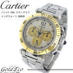 カルティエパシャC クロノグラフ 38mm メンズ クォーツ 腕時計  W3101155  シルバー ゴールド アイボリー文字盤 中古 Cartier