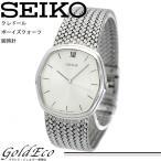 セイコー クレドール ボーイズ クォーツ 腕時計 シルバー ステンレス 7771-5040 中古 SEIKO