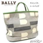 BALLY バリー Bキャンバス トートバッグ ベージュ グリーン レザー 中古 バッグ レディース ロゴ キャンバス