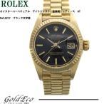ロレックス デイトジャスト18金無垢 レディース 腕時計 自動巻き ref.6917 ゴールド ブラック文字盤 中古 ROLEX 新品仕上げ オーバーホール済