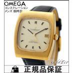 オメガ コンステレーション メンズ 腕時計 自動巻き ゴールド SS GP レザーベルト アンティーク オートマ 中古 OMEGA