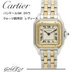 送料無料 Cartier カルティエ パンテールSM レディース腕時計 W25029B6 クォーツ 2ロウ アイボリー文字盤×YG×SS 中古