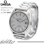 送料無料 OMEGA オメガ コンステレーション アンティーク メンズAT 腕時計 中古 シルバー ステンレス 自動巻き