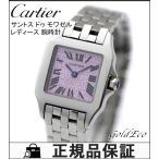 カルティエ サントス ドゥ モワゼル レディース 腕時計 W2510002 クォーツ パープル ステンレス シルバー 限定品 中古 美品 Cartier 送料無料
