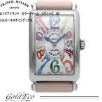 フランク ミュラー ロングアイランド カラードリーム 腕時計 レディース 902QZ クォーツ シルバー ピンク 中古 FRANCK MULLER
