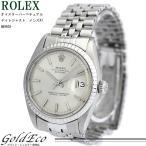 送料無料 ROLEX ロレックス オイスターパーペチュアル デイトジャスト メンズAT 腕時計 中古 ref.1601 20番