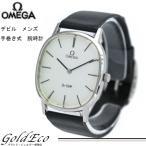 オメガ デビル メンズ 手巻き式 腕時計 シルバー ブラック SS ステンレス 純正レザーベルト中古 送料無料 OMEGA