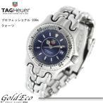 TAG HEUER タグホイヤー プロフェッショナル レディース クォーツ 腕時計 中古 シルバー ブルー文字盤 ステンレス メッキ