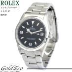 送料無料 ROLEX ロレックス エクスプローラー1 ref.114270 黒文字盤 Z番 ギャラ付き メンズ SS 腕時計 新品仕上げ 超美品 中古