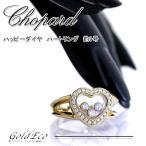Chopard【ショパール】
