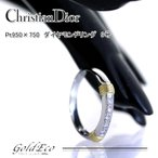 Christian Dior【クリスチャンディオール】