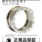 送料無料 新品仕上げ済み BVLGARI ブルガリ B.Zero1  リング K18WG 750WG 約8号 ホワイトゴールド 指輪 ビーゼロワン 3バンド 美品 レディース ジュエリー 中古