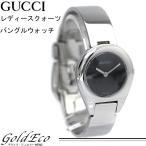 送料無料 GUCCI グッチ レディースクォーツ バングル 腕時計 6700L 中古 ブラック文字盤 シルバー ステンレス 電池式