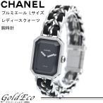 シャネル プルミエール Lサイズ レディース クォーツ 腕時計 中古 ブラック シルバー ステンレス レザー 電池式 CHANEL 送料無料