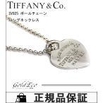送料無料 新品仕上げ済 Tiffany&Co ティファニー