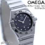オメガ コンステレーション ミニ マイチョイス レディース 腕時計 クォーツ 中古 SS シルバー ブラック文字盤 ステンレススティール ウォッチ 送料無料 OMEGA