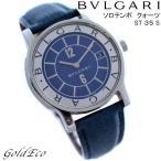 送料無料 ブルガリ ソロテンポ メンズ クォーツ 腕時計 ST35S ブルー ウォッチ 中古 SS レザーベルト