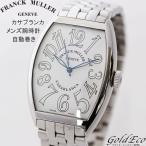 フランクミュラー カサブランカ メンズ腕時計 シルバー 6850CASA ステンレススティール 自動巻き 蓄光文字盤 中古