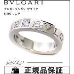 送料無料 新品仕上げみ BVLGARI ブルガリ ダブルロゴ 1Pダイヤ リング K18WG ホワイトゴールド 約6.5号 ブランドジュエリー 750 ダイヤモンド 指輪 中古