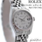 ロレックス デイトジャスト レディース 腕時計 179174G 10Pダイヤモンド コンピューター文字盤 自動巻き ROLEX 美品 中古