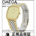 オメガ デビル アンティーク コンビ メンズ QZ 腕時計 クォーツ GP ステンレス 電池式 中古 OMEGA 送料無料