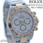 ロレックス コスモグラフ デイトナ メンズ 腕時計 116523 ステンレス×ゴールド 自動巻き 中古 SS YG オートマ ホワイト文字盤 送料無料