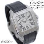 カルティエ サントス 100LM メンズ 腕時計 自動巻き W20073X8 ステンレス レザー オートマ シルバー ホワイト文字盤 中古 送料無料   美品 SS