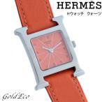 送料無料 エルメス Hウォッチ レディース クォーツ 腕時計 HH1.210 オレンジ シルバー 中古 SS レザー