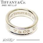 ティファニー 1837リング 約15号 シルバー SV925 指輪 中古 新品仕上げ Tiffany&Co