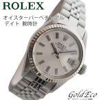 ロレックス オイスターパーペチュアル・デイト レディース 腕時計 自動巻き 中古 Ref.6917 シルバー 文字盤デイト機能 K18WG