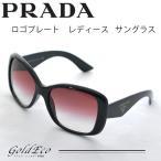 プラダ セルフレーム レディース サングラス クリアパープル系/ブラック  SPR 32P 中古 PRADA