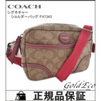 COACH【コーチ】 ヘリテージ シグネチャー PVC ショルダーバッグ F47343 斜め掛け 肩...