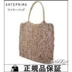 ショッピングアンテプリマ アンテプリ PVC ワイヤーハンドバッグ ミニ トートバッグ ゴールド レディース 中古 送料無料 ANTEPRIMA