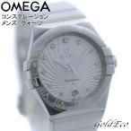 オメガ コンステレーション メンズ 腕時計 クォーツ 11Pダイヤ ラバーベルト 中古 123.12.35.60.52.001 ホワイト シルバー SS ダイヤモンド OMEGA