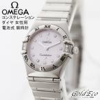 オメガ コンステレーション ダイヤ レディース クォーツ 腕時計 4Pベゼルダイヤ 12Pダイヤモンド シェル文字盤 シルバー ステンレス 1566.66 中古 OMEGA
